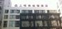 Hotel Shangmingge  - Kunming