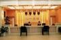 Hotel Bayi  - Luoyang