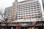 Hotel New Century  - Hefei