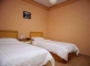 Hotel Lhasa Babao
