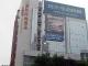 Hotel Lai Kai Fashion  - Guiyang