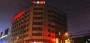 Hotel Vantone Inn Zhongshan Road - Hohhot