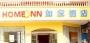 Hotel Home Inn Anyang Train Station