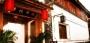 Hotel Happiness Inn - Lijiang