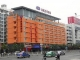 Hotel Hanting Express Guogou Plaza - Hefei