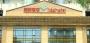 Hotel Lido  - Zunyi