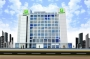 Hotel Holiday Inn Riyadh - Meydan