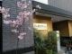 Hotel Annex Katsutaro Ryokan