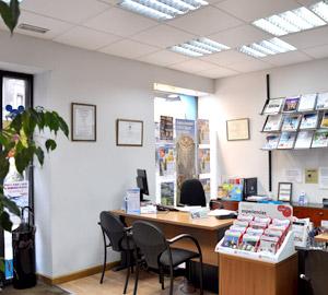 Oficina de Viajes Eroski de Renteria-Errentería en Errenteria