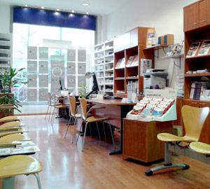 Oficina de Viajes Eroski de Centro Comercial Arcco Amara en Donostia-San Sebastian