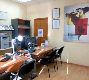 Agencia de viajes en logro o agencia de viajes eroski for Oficinas amazon madrid