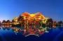 Hotel Movenpick Bahrain