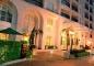 Hotel Marriott Executive Apartments Sp