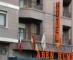 Hotel Aben Humeya