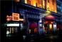 Hotel Manhattan Bund Business