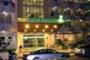 Hotel Oasis Tossa