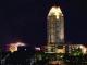Hotel Holiday Inn Jasmine Suzhou