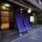 Hotel Gion Shinmonso