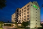 Hotel Holiday Inn Express Hauppauge
