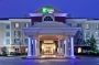 Hotel Holiday Inn Express  & Suites Greenville