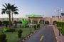 Fotografía de Holiday Inn Yanbu en Yanbu` Al Bahr