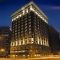 Hotel The Ellis  On Peachtree
