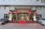 Hotel Sha Tan