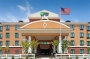 Hotel Holiday Inn Express & Suites Gulf Shores