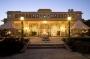 Hotel Naila Bagh Palace