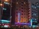 Hotel Dong Hwa