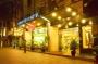 Hotel Thanh Binh 2