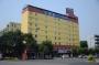 Hotel Ane  - Xinhong Branch
