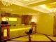 Hotel Yueyou  - Saiger Branch