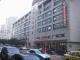 Hotel Homey  - Jie Fang Bei
