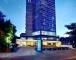 Hotel Aston Makassar  & Convention Center