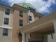 Hotel Holiday Inn Express And Suites Kansas City Airport