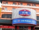 Hotel Hanting Inn Wenhua Road - Baotou