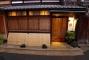 Hotel Gion-Kyuraku