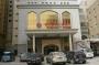 Hotel Kashi Wenzhou International