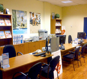 Agencia de viajes en logro o agencia de viajes eroski for Oficinas de agencia tributaria madrid